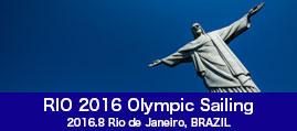 GO TO RIO