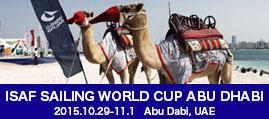 ISAFワールドカップアブダビ