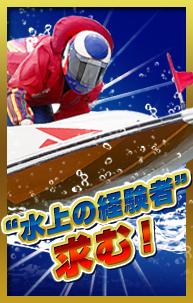 日本レジャーチャンネル
