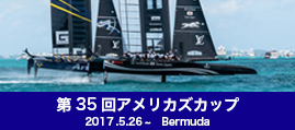 americascup2017