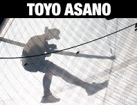 TOYO ASANO