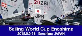worldcupenoshima
