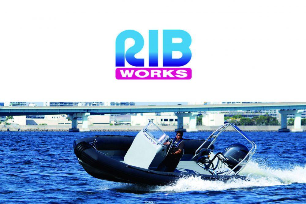 RIB WORKS