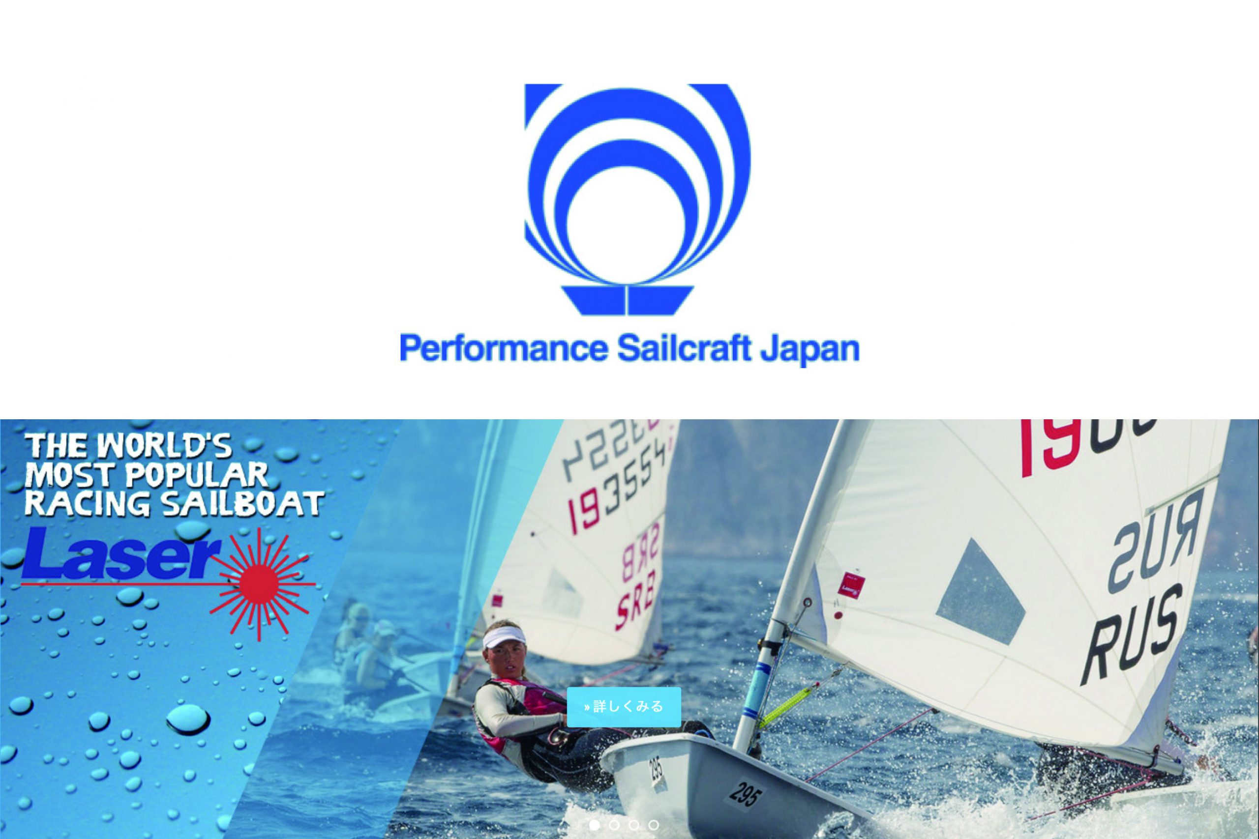 Performance Sailcraft Japan