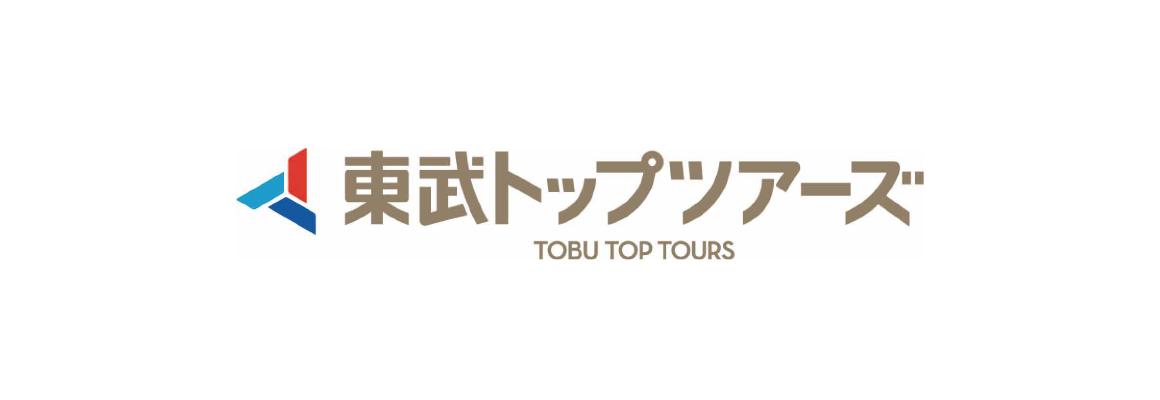 TobuTopTours