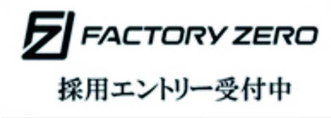 factoryzero