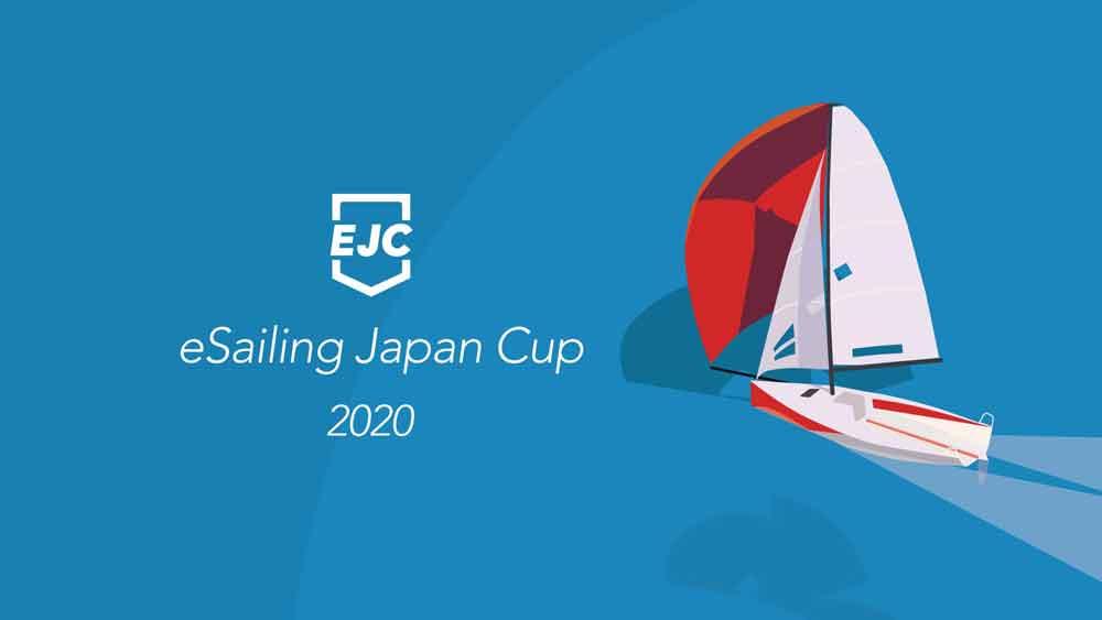 eセーラー日本一決定戦!eSailingジャパンカップのご案内